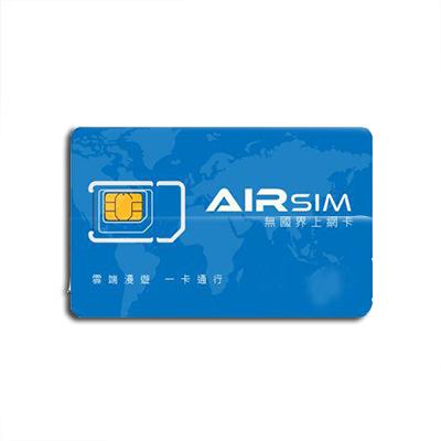 Product_AirSim